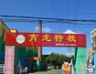 长春市育龙特殊儿童语言康复培训学校 自闭症孤独症脑