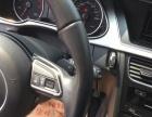 奥迪A4L 2013款 40 TFSI quattro运动型