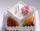 南海区禅城区顺德区蛋糕鲜花免费配送,24小时服务