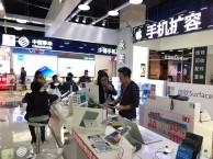 邯郸呼伦贝尔新疆秦皇岛沧州烟台微软Pro34换屏售后维修点