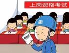 2018年深圳如何报考建筑焊工证,报名考取焊工证