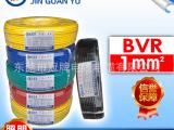 电线电缆厂家 BVR 1平方多股铜软线 家用电线 pvc电线 照明用线