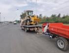 东营汽车救援拖车电话是多少 道路救援搭电换胎送油
