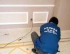 宁波专业空气检测,瓷砖美缝,打收边胶服务中心