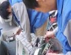 空调维修 不制冷 无法关机等故障 专业维修 来电优惠