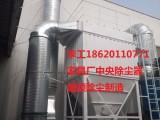 佛山九江家具厂中央布袋除尘器价格