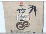 清远英德茶叶袋厂家杂粮包定做大米帆布包批发山茶油抽绳袋定做