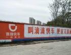 钦州市户外墙体广告,手绘广告,标语广告