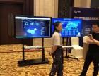 上海会展专用高清智能液晶电视出租触控触摸一体机显示屏租赁