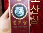 朝鲜长寿牌虎骨酒,朝鲜长寿贸易会社荣誉出品,朝鲜精品虎骨酒