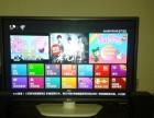 lG显示器电视两用音箱全新32