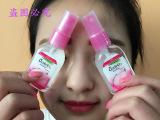 泰国正品soffell防蚊水驱蚊水 热孕