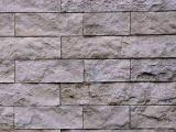 莲花青石板多少钱佳亿石材