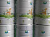 品牌羊奶粉 关山羊奶粉 羊奶粉  品牌直供 婴幼儿羊奶粉3段