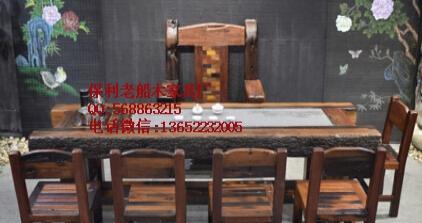 玉树市老船木家具茶桌办公桌餐桌椅子实木沙发茶几茶台鱼缸博古架
