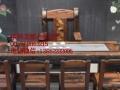 云浮市老船木家具茶桌办公桌餐桌椅子实木沙发茶几茶台鱼缸博古架