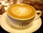 大庆AwayCoffeeBar微咖啡加盟,加盟流程怎么样?