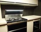 厨房装修不可小视,做好这些让你安心做大厨