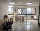 杭州西湖区联合办公空间出租,环境漂亮价格便宜