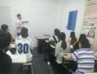 连云港韩语培训班,初级韩语培训班