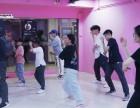苏州哪里有学成品街舞?