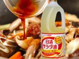 日清色拉油(零胆固醇)1300g 日本进口食品 调和油 大豆油
