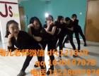 高新西区爵士舞韩舞零基础教学爵士舞包教会包考证