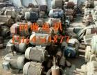 高价回收钢材架杆扣件塔吊电机铜铁铝白钢设备物资等
