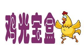 苏州鸡光宝盒加盟费多少钱?加盟流程是怎么样的?