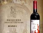 香信国际贸易原装原瓶红酒加盟 名酒