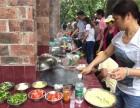 东莞松山湖农家乐野炊抓鸡捞鱼+趣味团队拓展活动