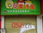 2012年暂无开QQ果冻屋品牌加盟店