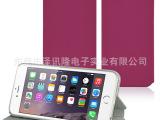 专业提供 iPhone6 左右开带插卡皮套 苹果6代手机保护皮套