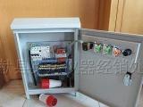 厂家批总配电箱 一级配电箱 二级配电箱
