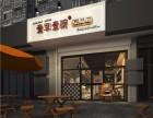 山西太原餐饮加盟创业项目推荐/早餐加盟/壹早壹碗豆腐脑加盟