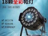 武汉年会策划 年会庆典活动策划 灯光音响大屏舞美