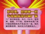 第一家专业的鼠标垫工厂落地云南昆明