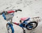 儿童二手自行车