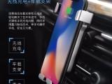创意新款 球服重力支架 无线快充三星 苹果手机快充 **设计