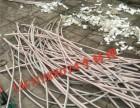 天津废电缆铝线废铜连连看多少钱回收
