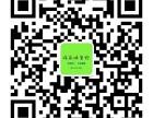 2019年洛阳小本创业项目饮品加盟