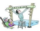 韶关艺考生100天特训营,名师传授高考冲刺秘诀,提分一级棒