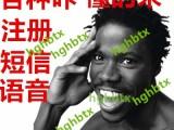 批发微信注册卡手机卡注册卡零月租卡无月租 手机卡
