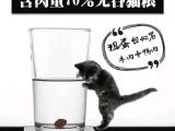 山东汉欧猫粮代加工贴牌生产
