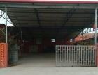 普兰店石河交界处 厂房 占地面积2000平米