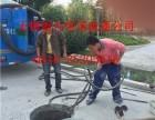 无锡惠山区抽水马桶疏通维修服务