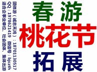 2018平谷桃花节一日游推荐 团队去平谷金海湖坐游船一日游