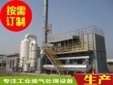 催化燃烧装置有机废气处理设备惠州环保设备厂家