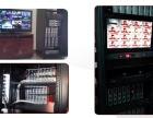 广播电视广告监播系统 广播电视广告监测系统
