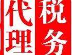 南昌办理食品流通许可证 进出口公司